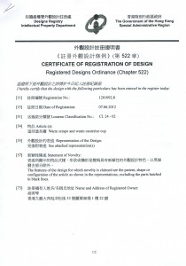 CCF01052013_00001