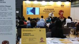 8月15日中医药展览会参展商论坛照片05